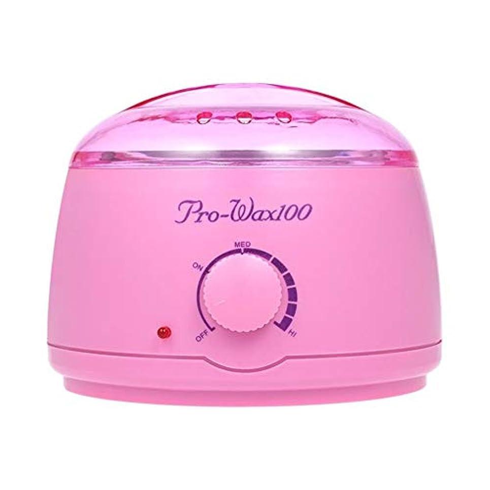 逆にモードふつう脱毛、インテリジェントな温度制御のためのワックスヒータープロワックス100,ピンク