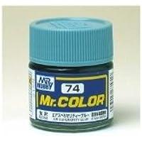 まとめ買い!! 6個セット 「Mr.カラー エアスペリオリティーブルー C74」