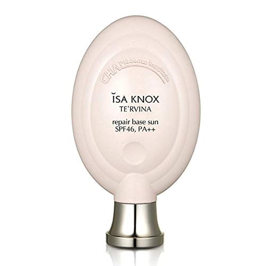 コメントアラート知るイザノックス(ISA KNOX) テルビナ リペアベースサン(日焼け止めクリーム)
