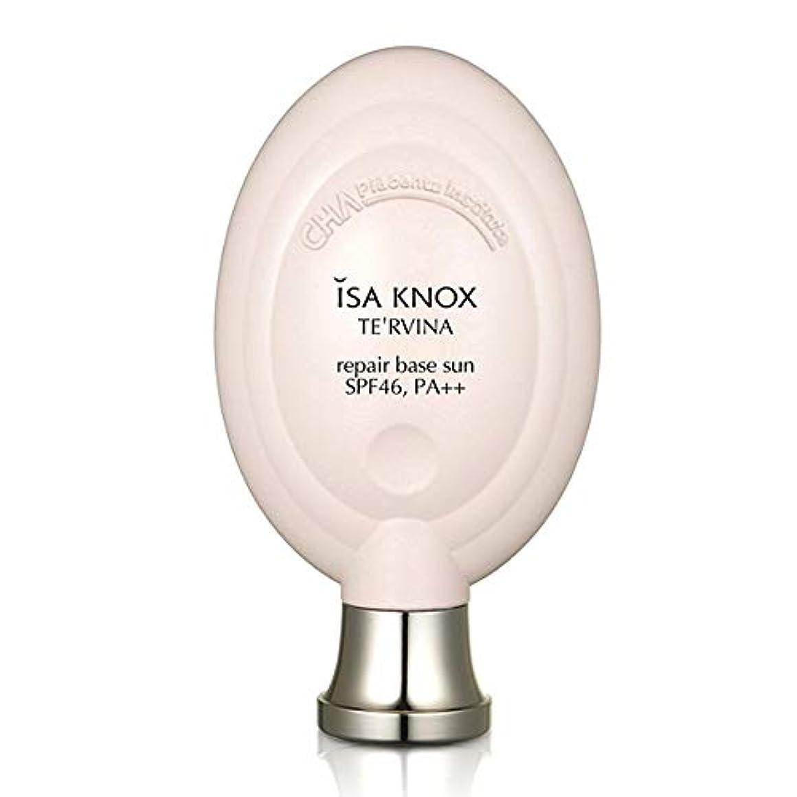 ガス意識的気怠いイザノックス(ISA KNOX) テルビナ リペアベースサン(日焼け止めクリーム)