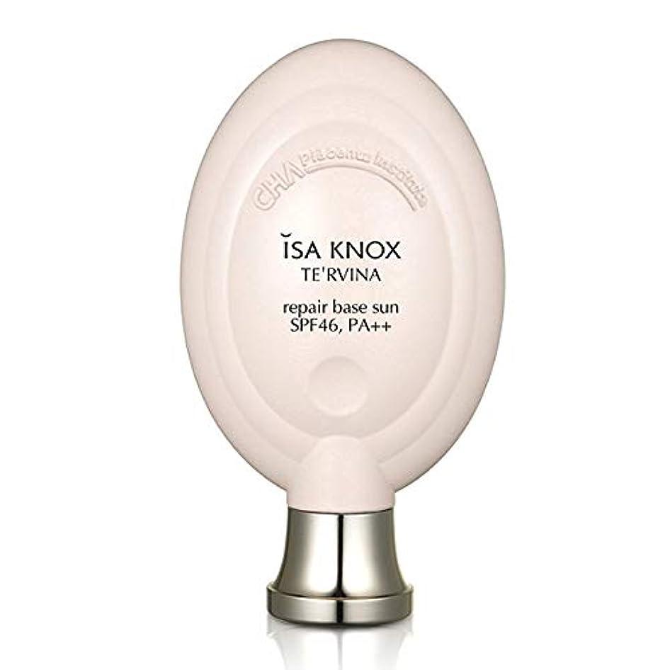 加速度除外する高いイザノックス(ISA KNOX) テルビナ リペアベースサン(日焼け止めクリーム)