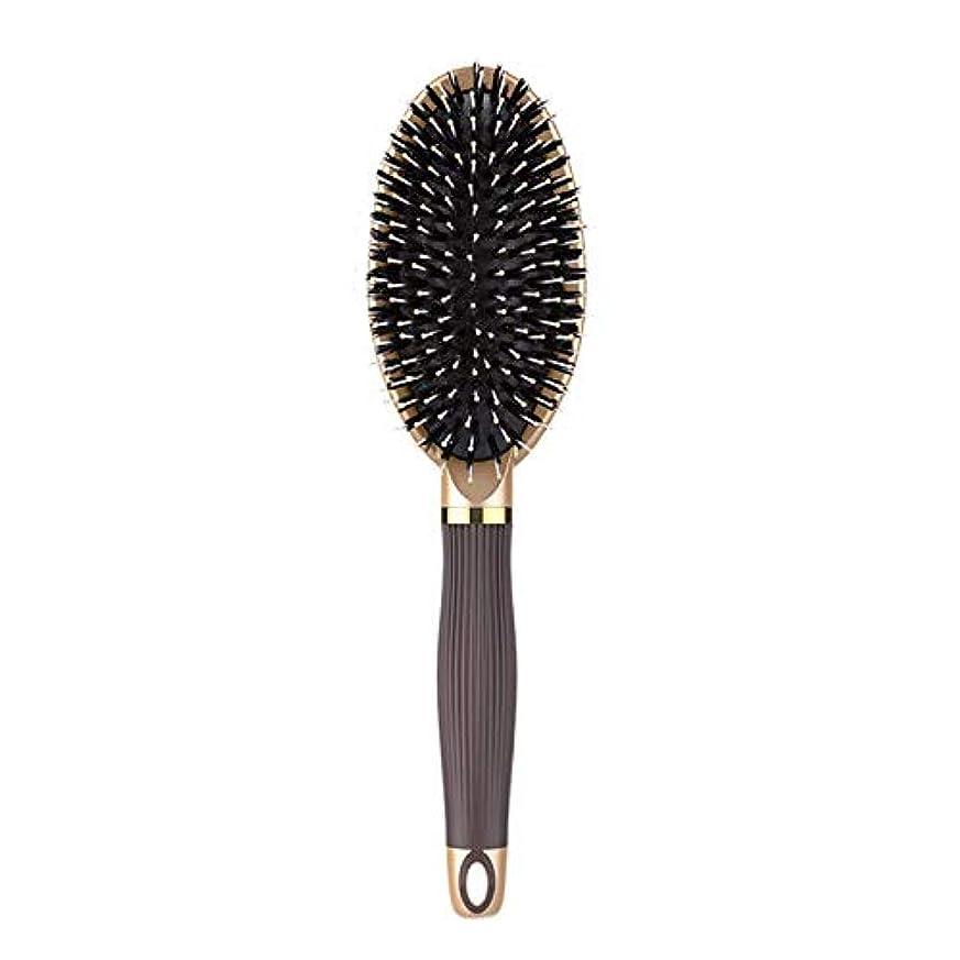 品種同様に処理するSODIAL ヘアブラシイノシシ剛毛ヘアブラシと濡れた髪または乾いた髪に最適な作品髪を矯正して滑らかにするためにデザイン 女性&男性用