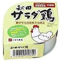 こまち食品工業 秋田サラダ鶏(鶏ササミの豆乳マヨ和え) 缶詰 80g/8缶.e