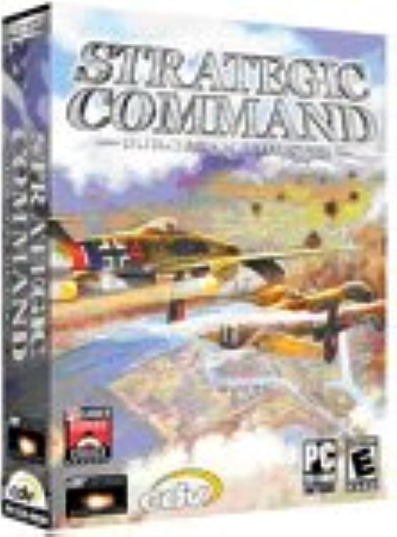 愚かな買い手ペルメルStrategic Command (輸入版)