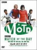 ヒストリー・オブ・イングランドフットボール [DVD]