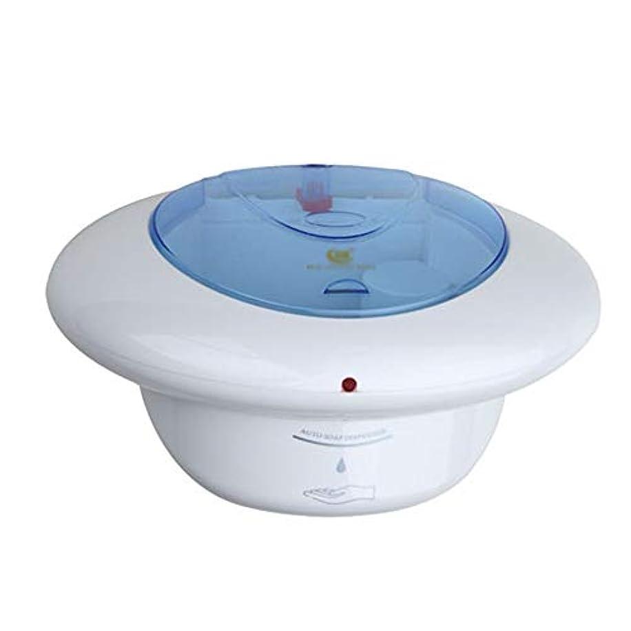 チューブスライム踏み台ソープディスペンサー 700mlの容量赤外線検出壁掛け自動ソープディスペンサー ハンドソープ 食器用洗剤 キッチン 洗面所などに適用 (Color : White, Size : One size)