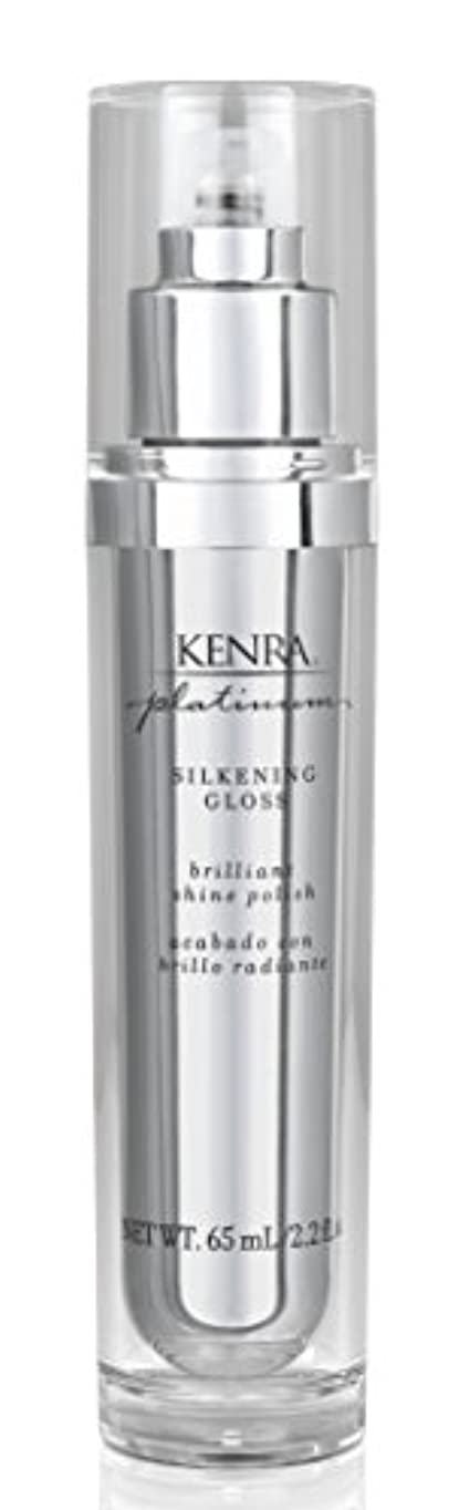 日帰り旅行にその後些細Kenra Platinum Silkening Gloss 65 ml or 2.26oz (並行輸入品)