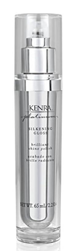 アロング規則性ブラウザKenra Platinum Silkening Gloss 65 ml or 2.26oz (並行輸入品)