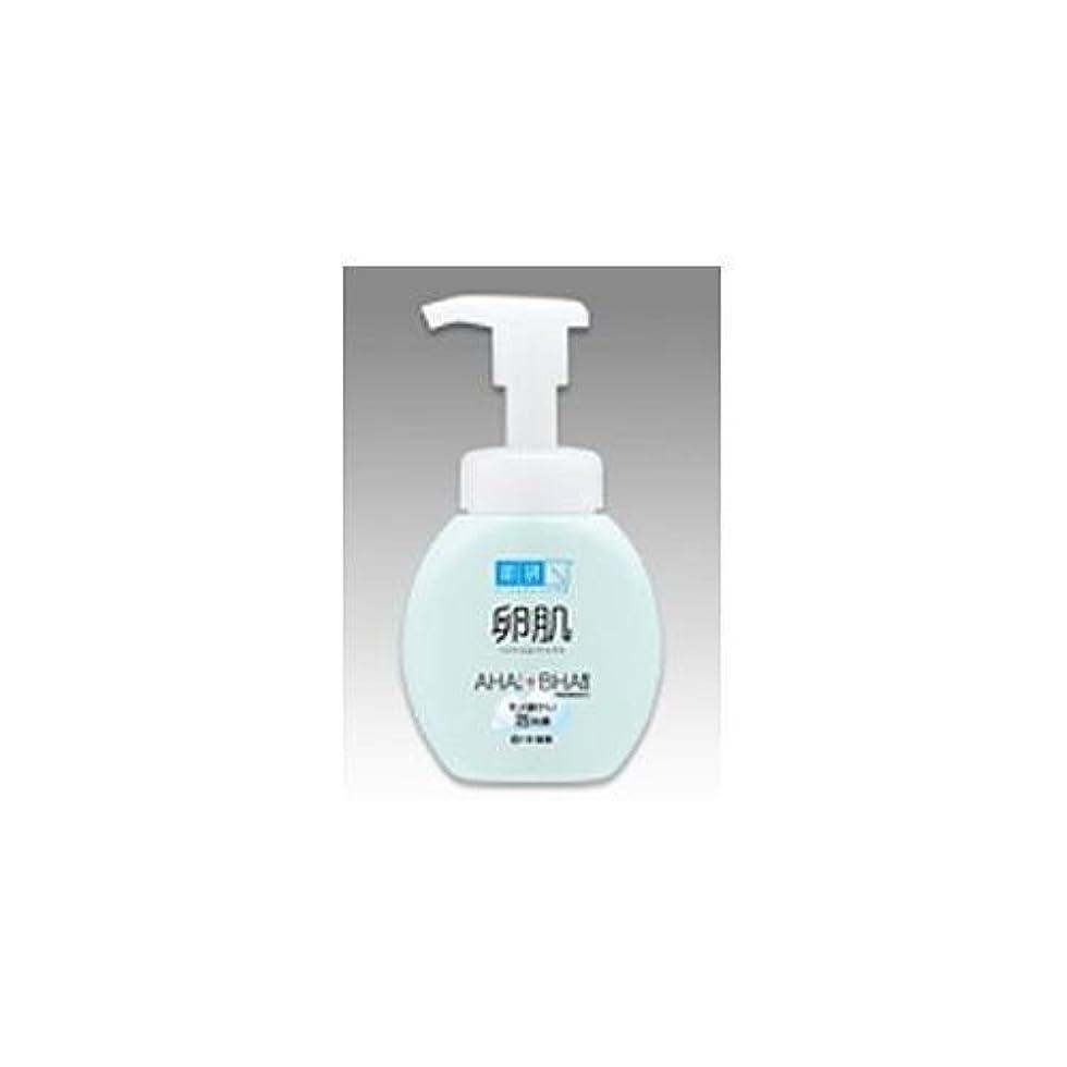 登録するぴかぴかレンダー牛乳石鹸共進社 カウブランド 無添加うるおい洗顔 110g