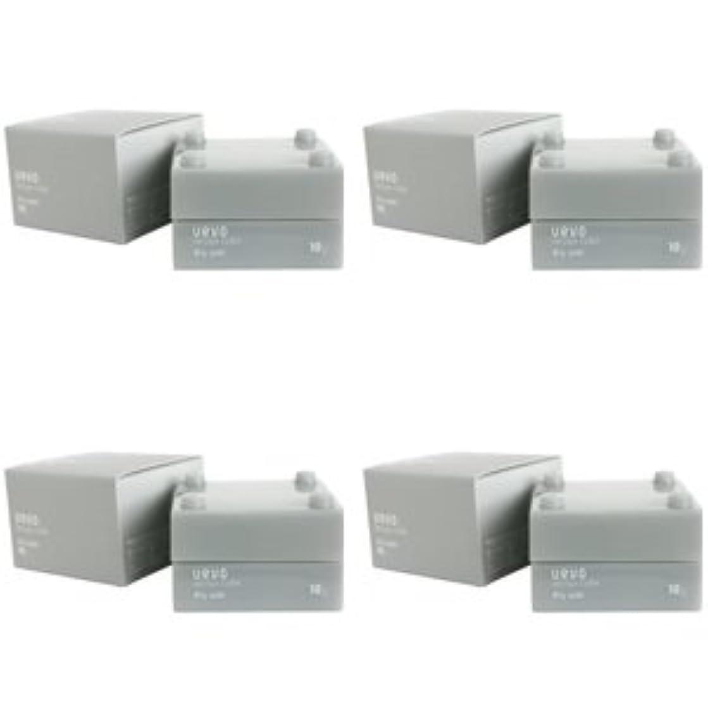 送金馬鹿競争【X4個セット】 デミ ウェーボ デザインキューブ ドライワックス 30g dry wax DEMI uevo design cube