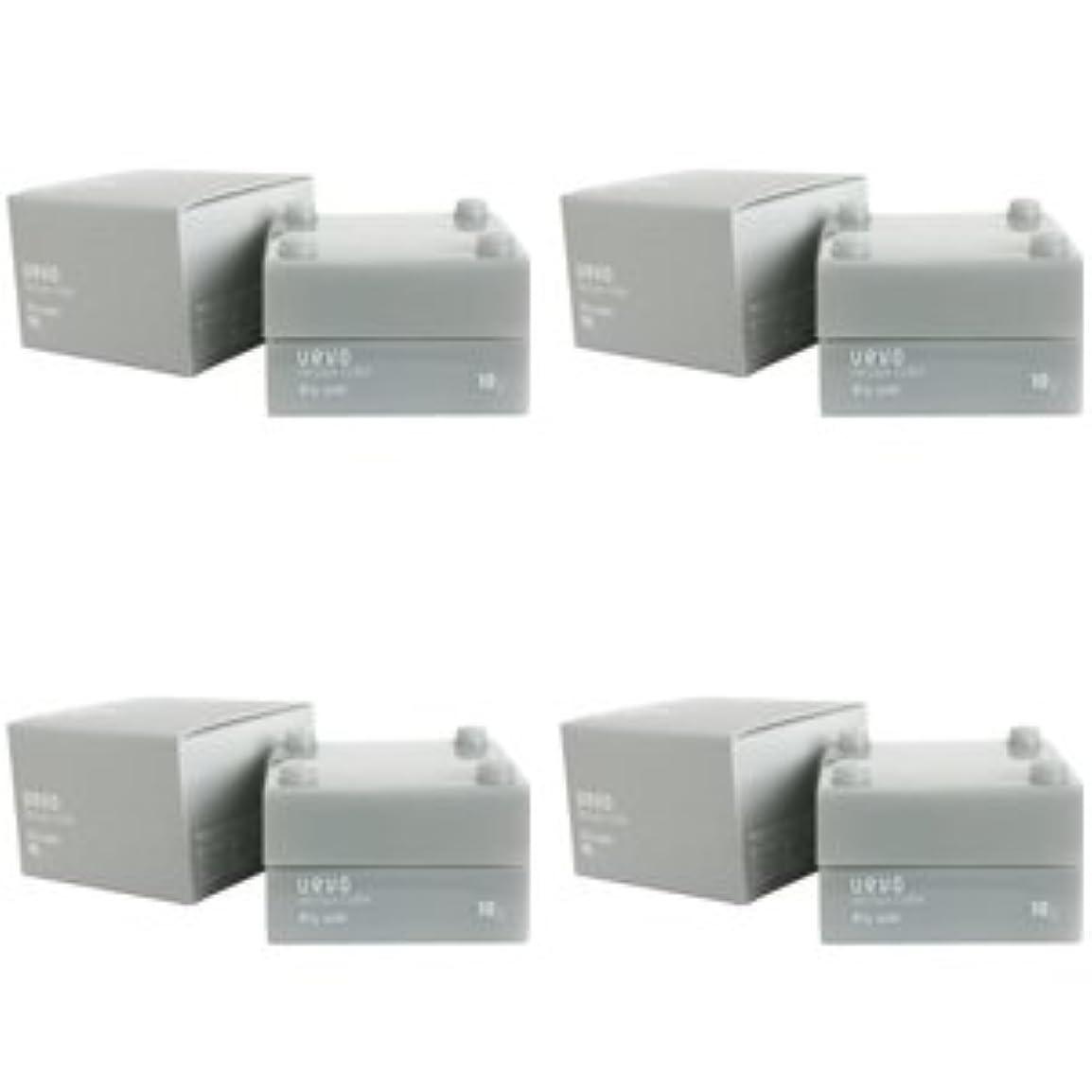 好奇心盛お嬢露出度の高い【X4個セット】 デミ ウェーボ デザインキューブ ドライワックス 30g dry wax DEMI uevo design cube