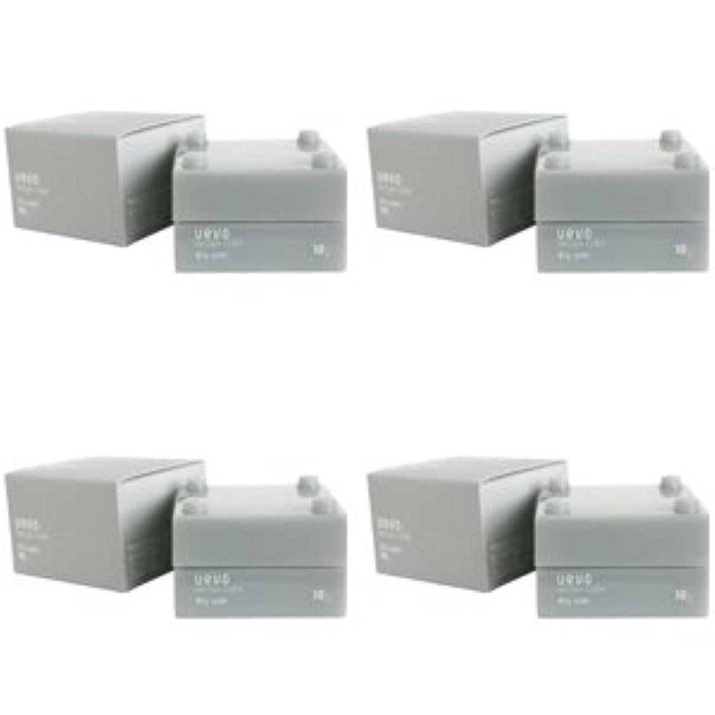 倒産床を掃除する遺産【X4個セット】 デミ ウェーボ デザインキューブ ドライワックス 30g dry wax DEMI uevo design cube