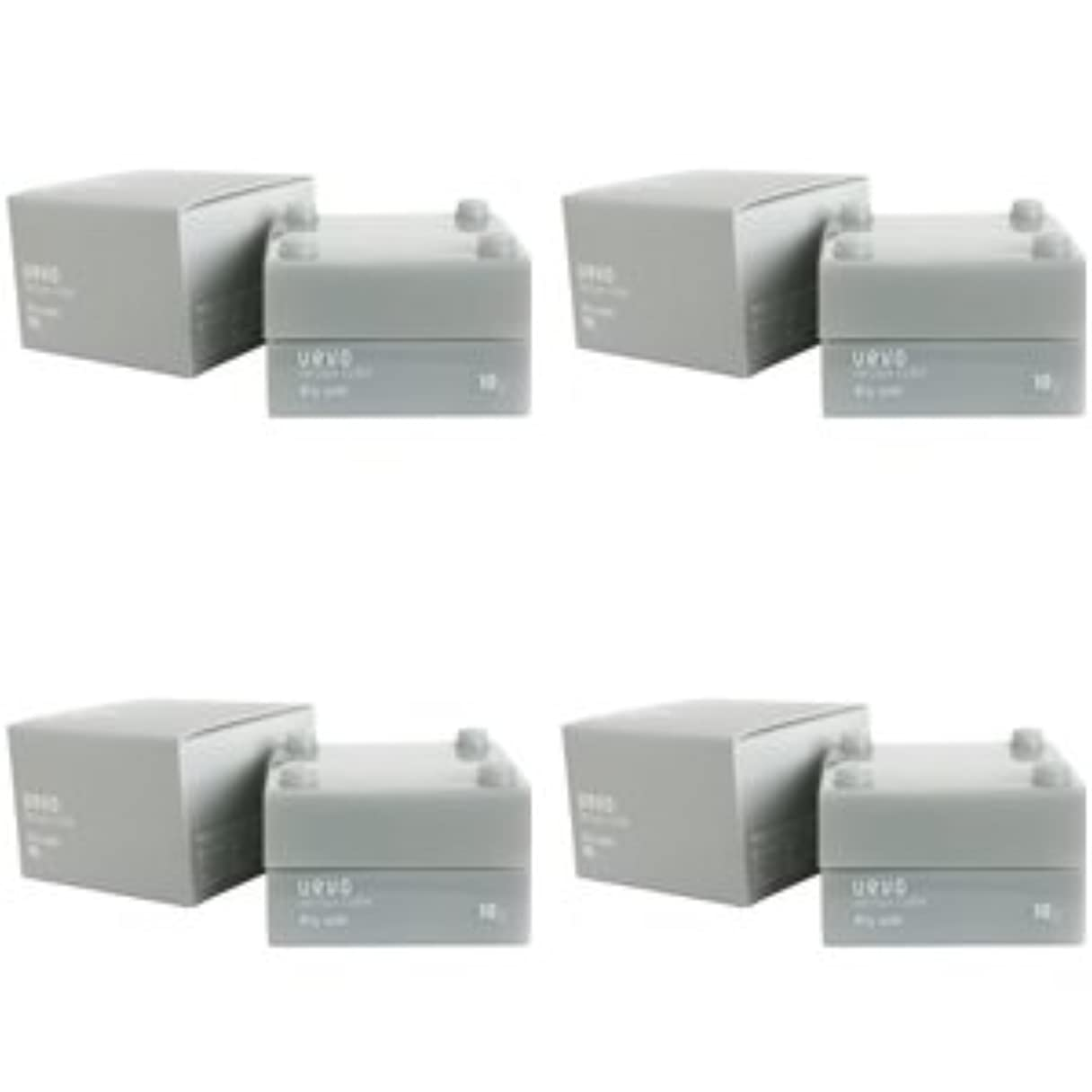 自治的ハンドブック勝者【X4個セット】 デミ ウェーボ デザインキューブ ドライワックス 30g dry wax DEMI uevo design cube