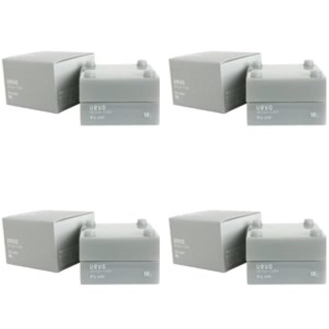 インタネットを見る乗って建築【X4個セット】 デミ ウェーボ デザインキューブ ドライワックス 30g dry wax DEMI uevo design cube