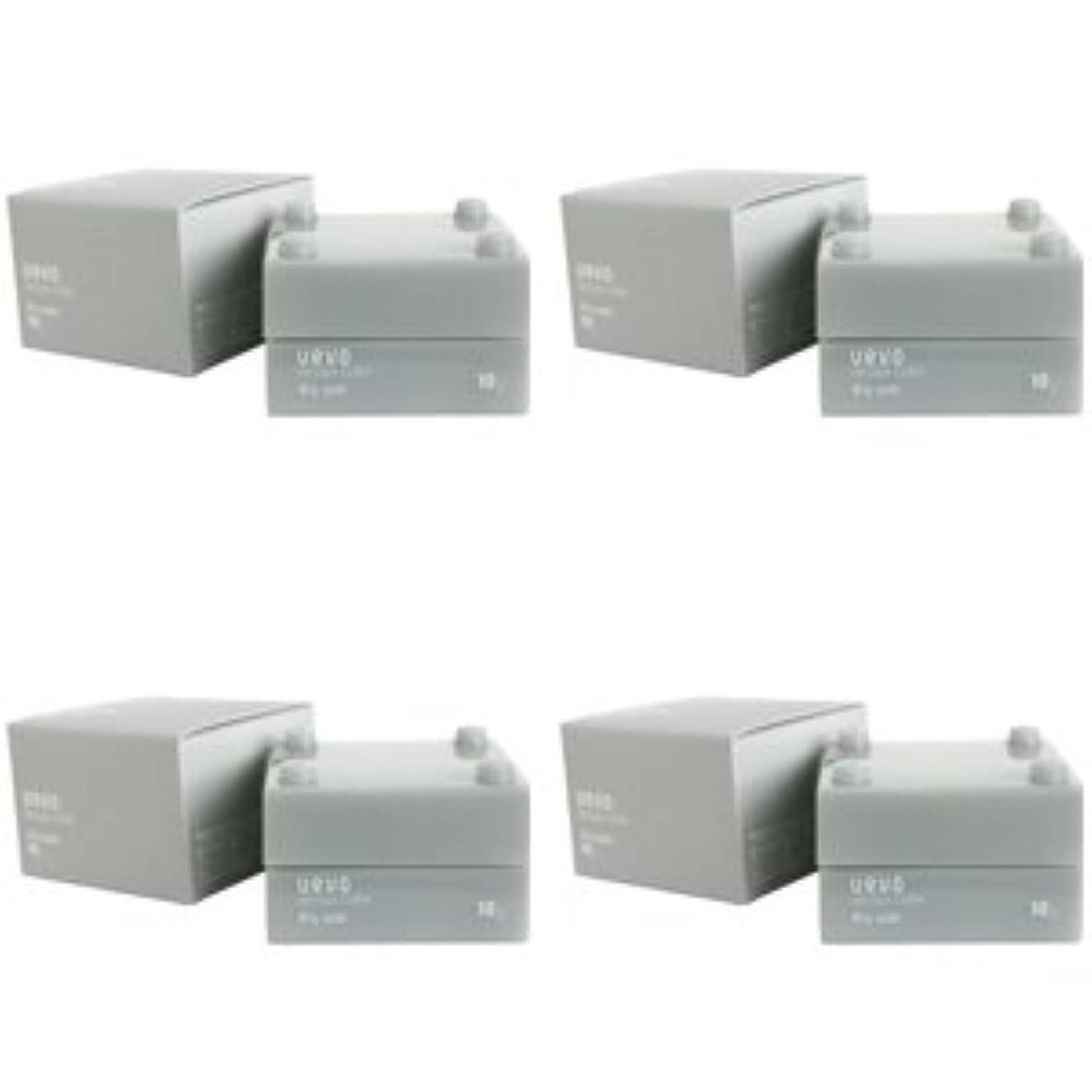 受取人風財産【X4個セット】 デミ ウェーボ デザインキューブ ドライワックス 30g dry wax DEMI uevo design cube