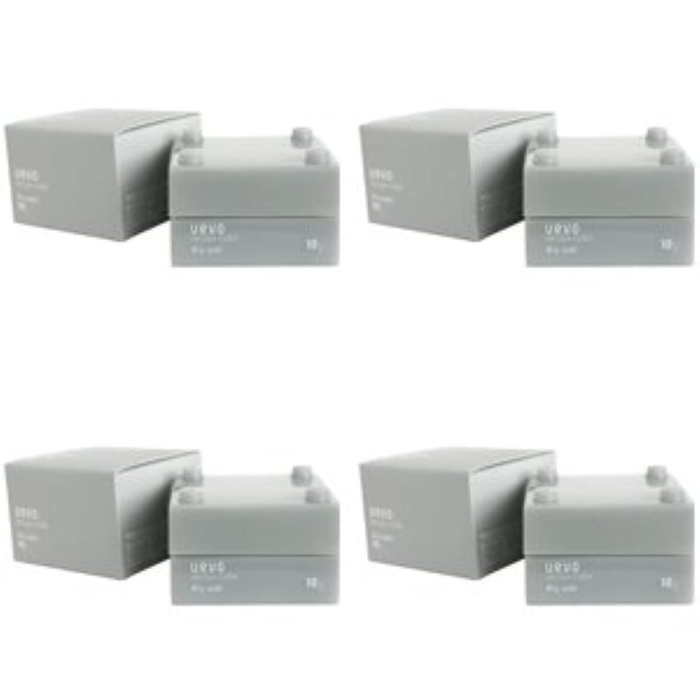政府シャットカウント【X4個セット】 デミ ウェーボ デザインキューブ ドライワックス 30g dry wax DEMI uevo design cube