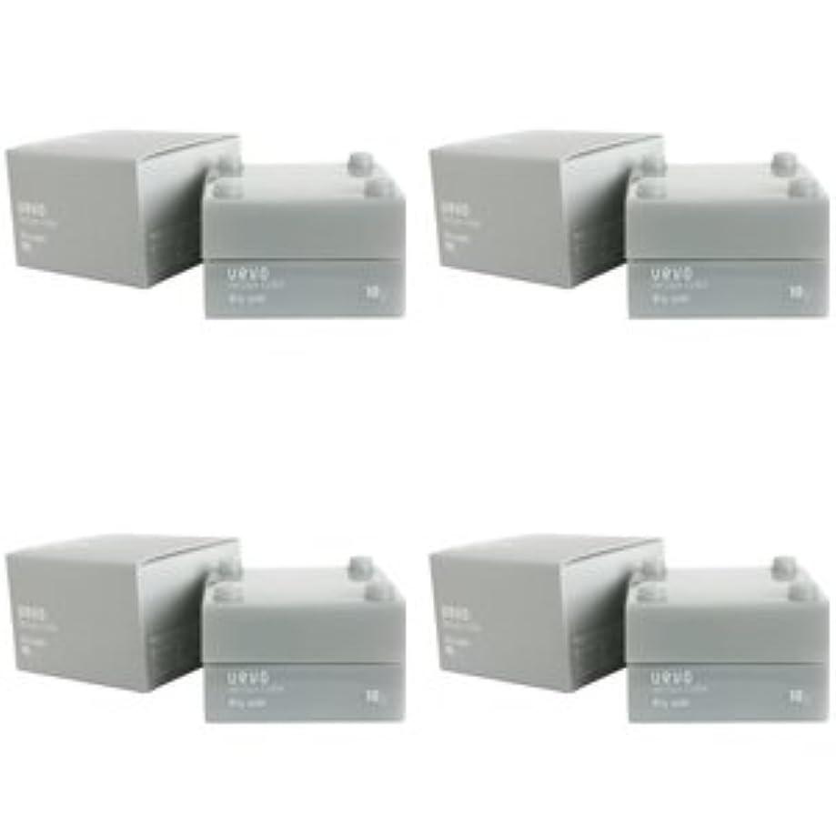 逆説豚肉サミット【X4個セット】 デミ ウェーボ デザインキューブ ドライワックス 30g dry wax DEMI uevo design cube