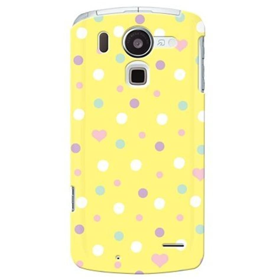 大きい不完全表面SECOND SKIN uistore「Dot (FreshLemon)」/ for ARROWS X F-10D/docomo DFJF10-ABWH-194-X045
