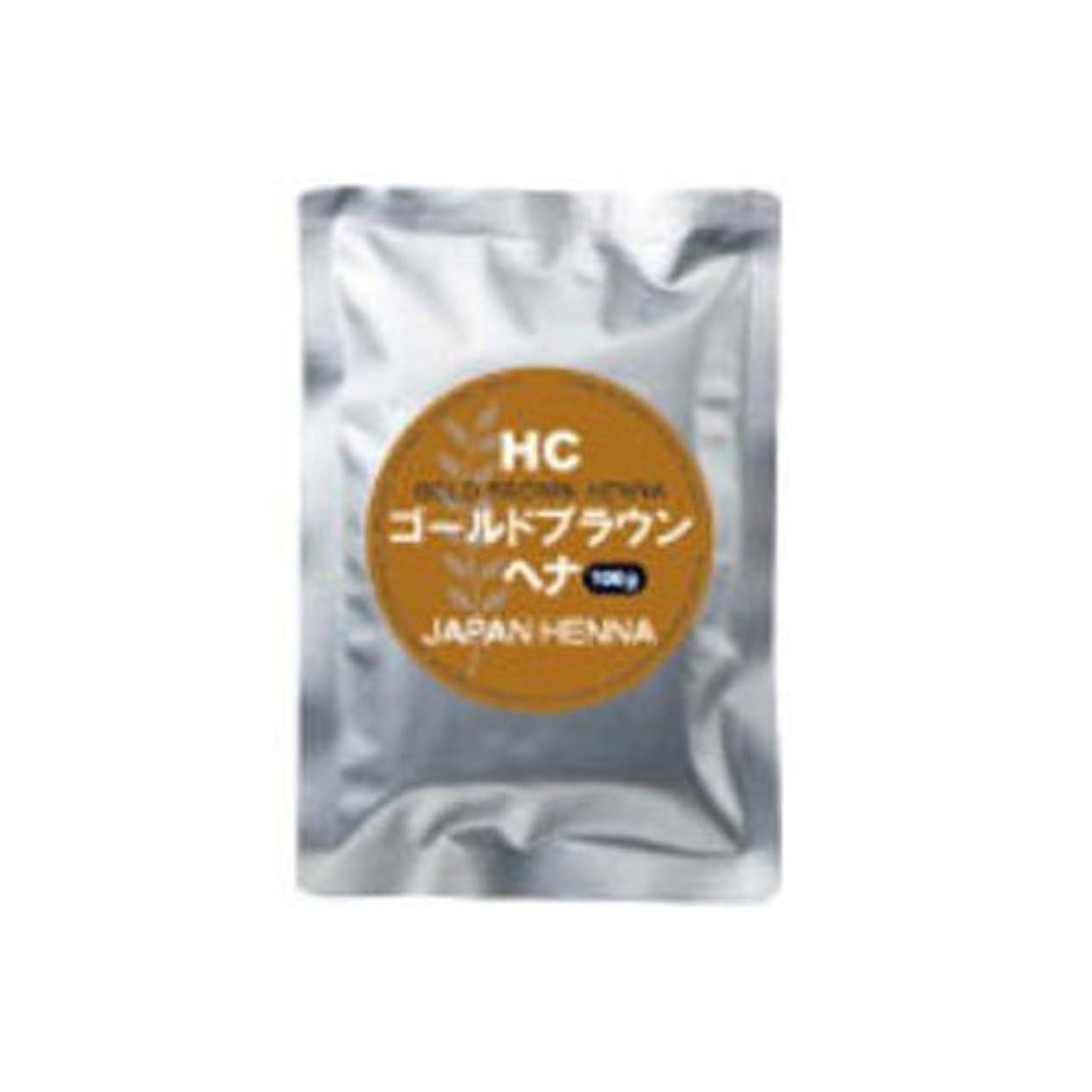 包帯きゅうり笑ジャパンヘナ ゴールドブラウントリートメント 100g
