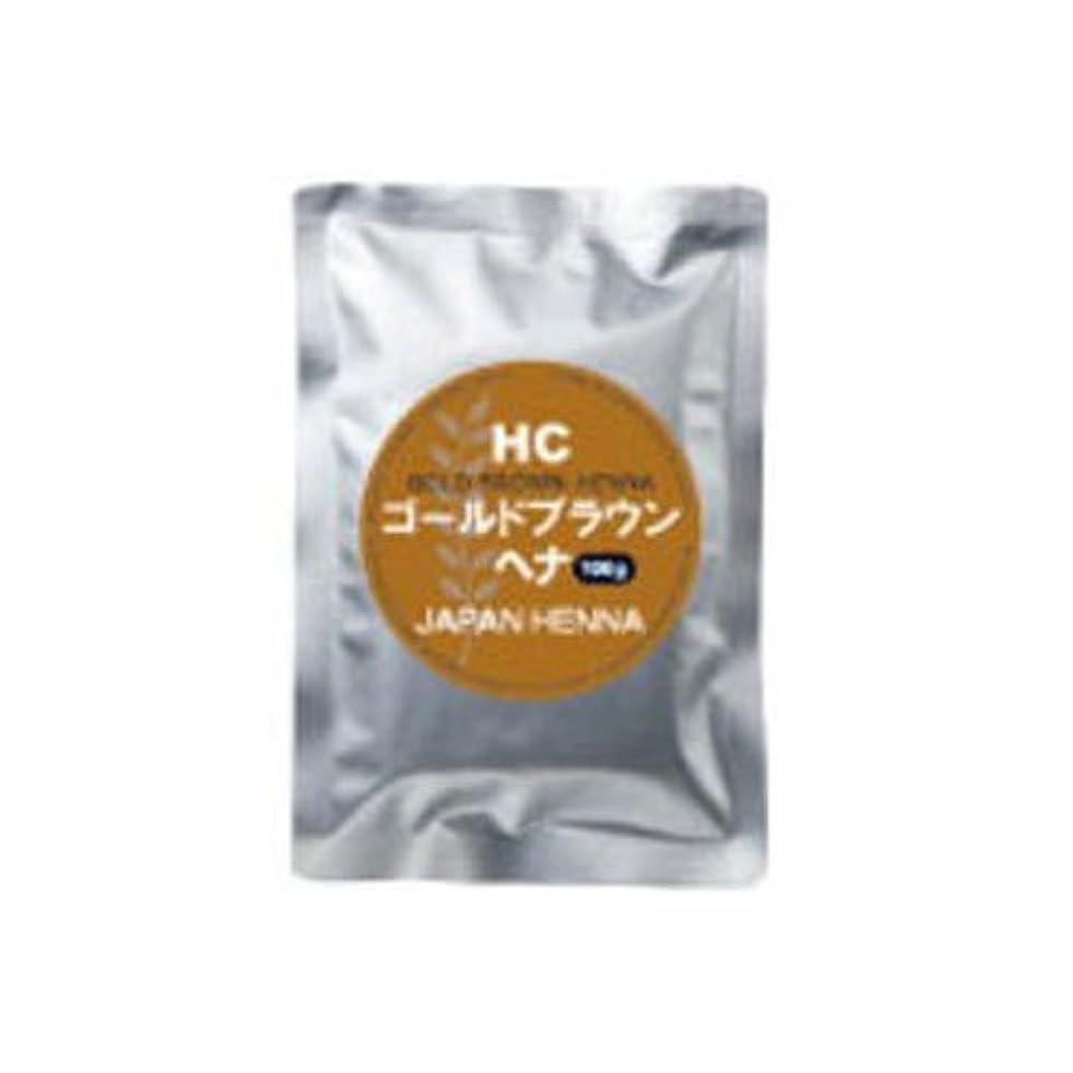 消費する振動させるドラマジャパンヘナ ゴールドブラウントリートメント 100g