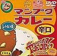 デジタル所さん~おいかけっこ~ [DVD]