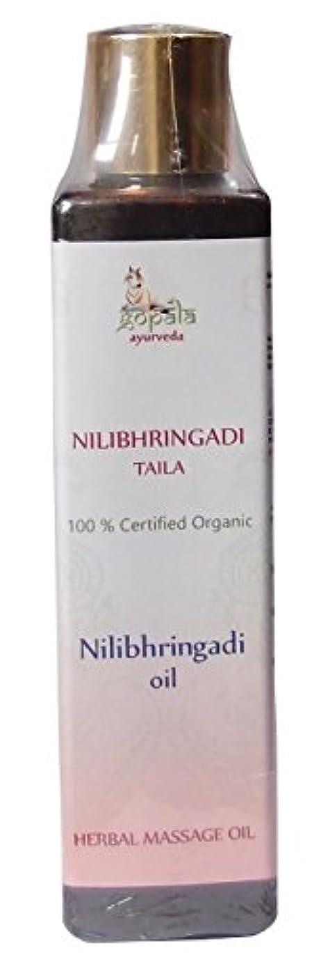 モールス信号吐き出す意識的Neelibringadi Hair Oil - 100% USDA CERTIFIED ORGANIC - Ayurvedic Hair Massage Oil - 150ml
