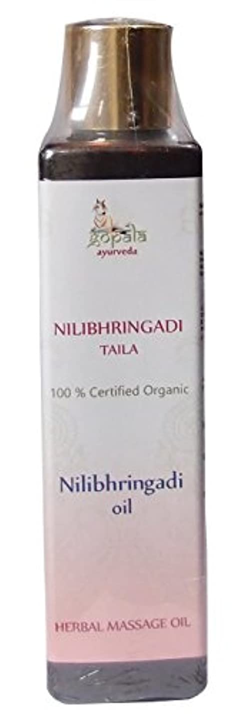 満員のぞき見闇Neelibringadi Hair Oil - 100% USDA CERTIFIED ORGANIC - Ayurvedic Hair Massage Oil - 150ml