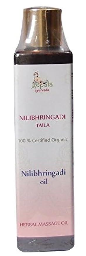 お香自信があるカルシウムNeelibringadi Hair Oil - 100% USDA CERTIFIED ORGANIC - Ayurvedic Hair Massage Oil - 150ml