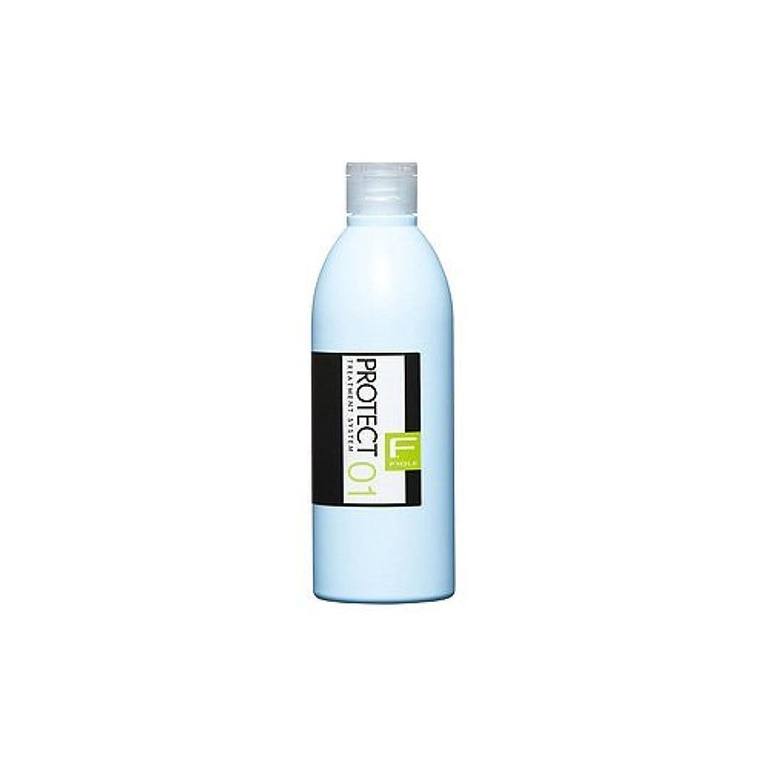 新鮮な細菌麦芽FIOLE フィヨーレ Fプロテクト01 トリートメントシステム 300ml (業務用) 【国内正規品】