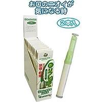 禁煙パイプ 増量リフレッシュパイプ2本入(メンソール) 【12個セット】 29-312 ds-1721791