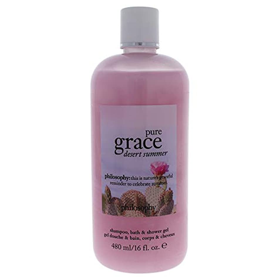 通行料金焦げ鉛筆Pure Grace Desert Summer