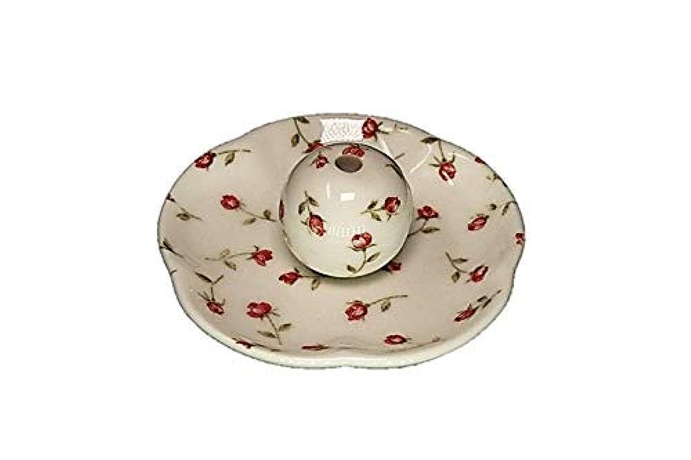 ローズガーデン 花形香皿 お香立て お香たて 日本製 ACSWEBSHOPオリジナル