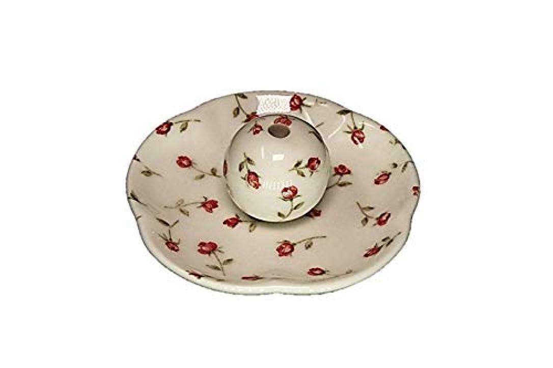 罪人乗ってポスト印象派ローズガーデン 花形香皿 お香立て お香たて 日本製 ACSWEBSHOPオリジナル