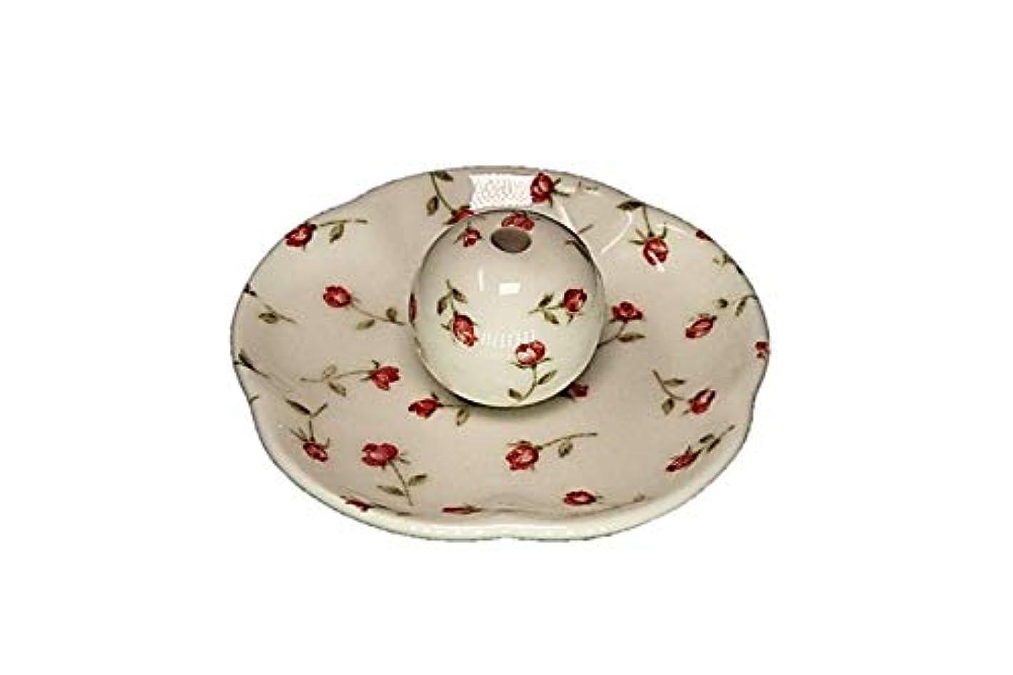 コーラス怪しい祈りローズガーデン 花形香皿 お香立て お香たて 日本製 ACSWEBSHOPオリジナル