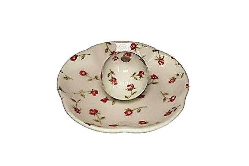 画家知る保安ローズガーデン 花形香皿 お香立て お香たて 日本製 ACSWEBSHOPオリジナル