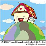 Home[1997~2000]