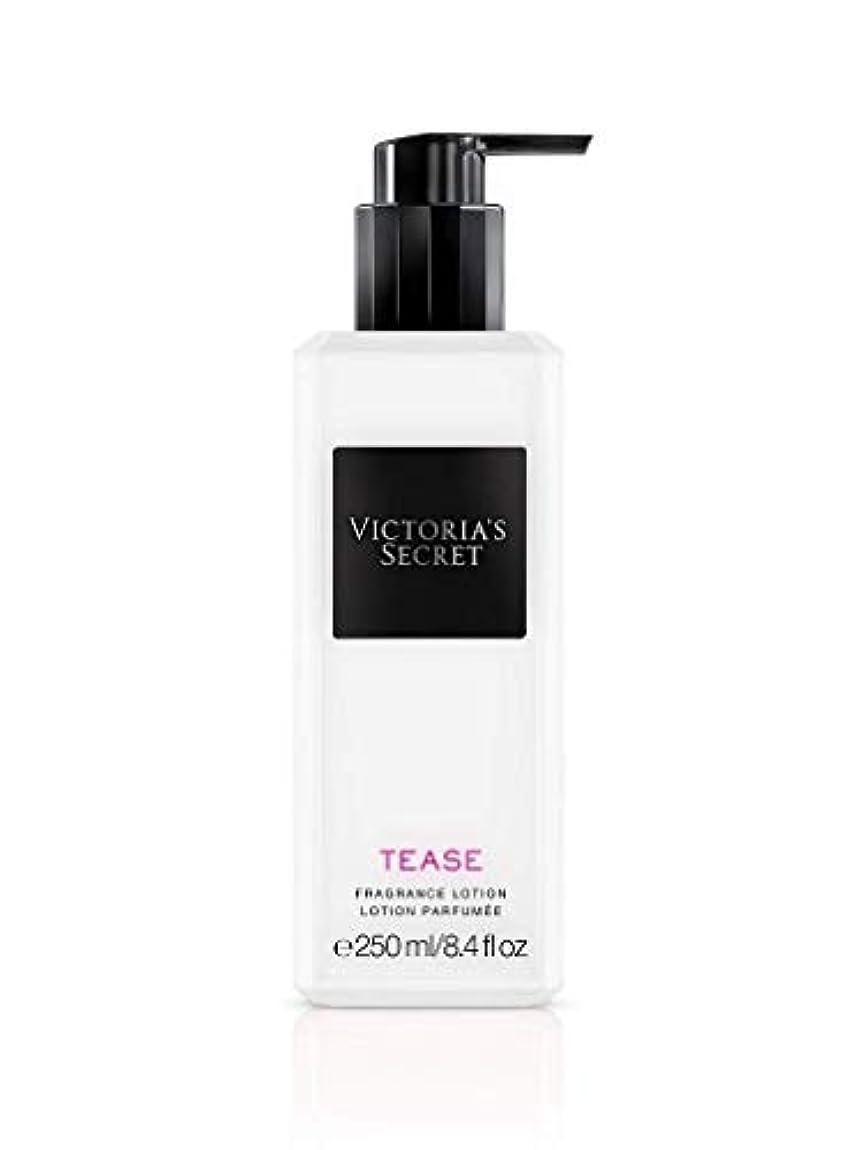 アウターを除くサロンTease Fragrance Lotion 8.4oz 250ml[並行輸入品]