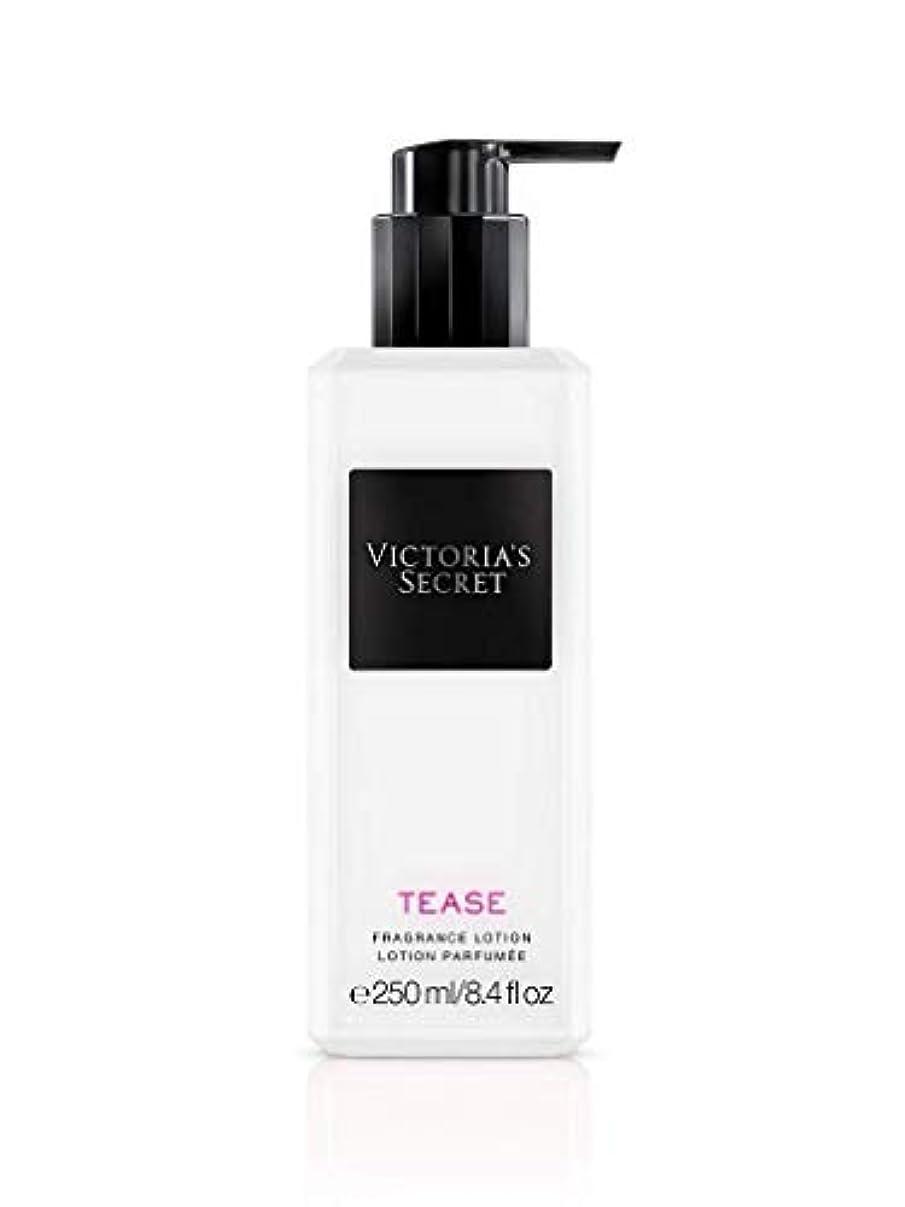 オートメーションギネス布Tease Fragrance Lotion 8.4oz 250ml[並行輸入品]