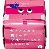 (まとめ)クラシエ 肌美精 デイリーモイスチュアマスク(うるおい) 【×3点セット】