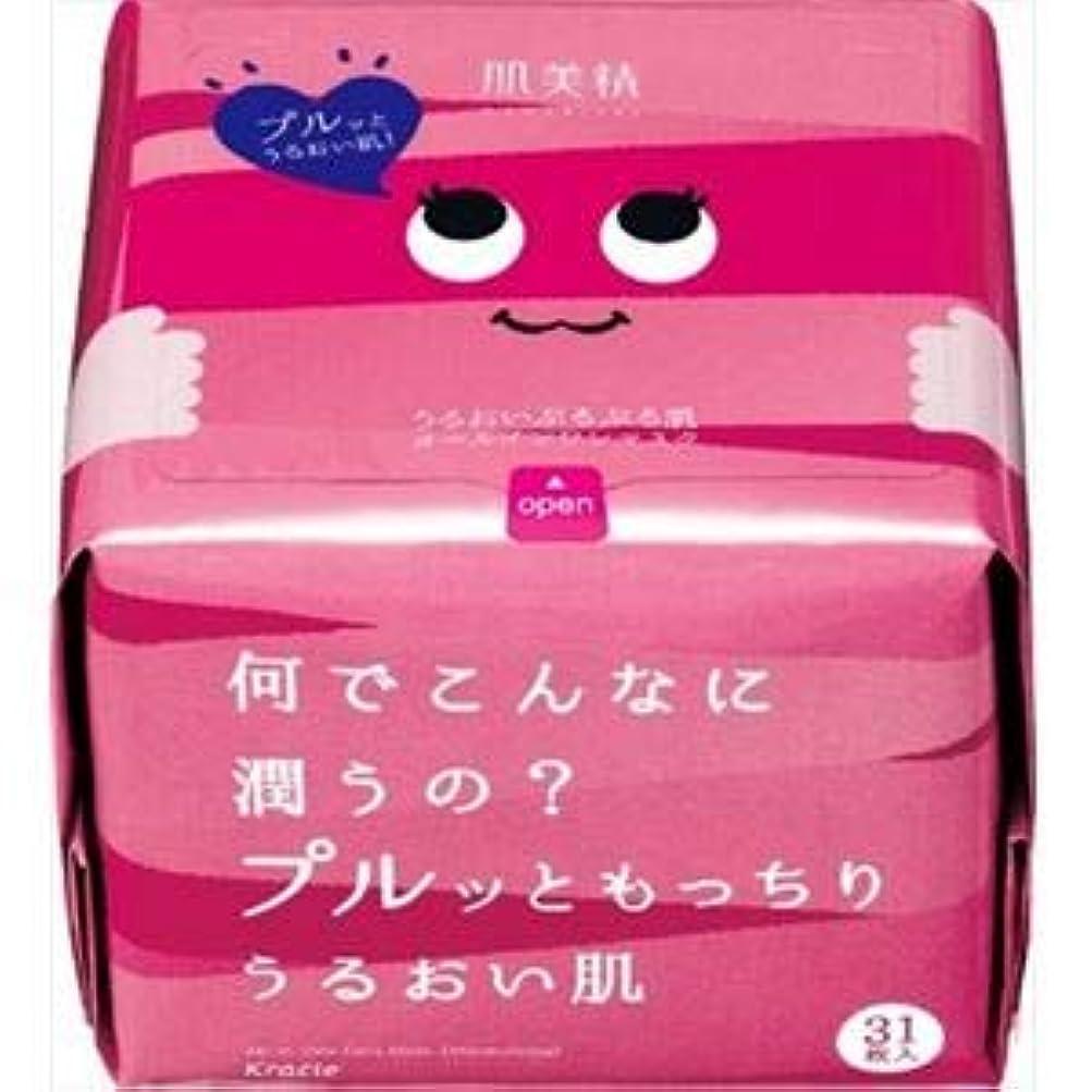 四半期シュガー活性化(まとめ)クラシエ 肌美精 デイリーモイスチュアマスク(うるおい) 【×3点セット】