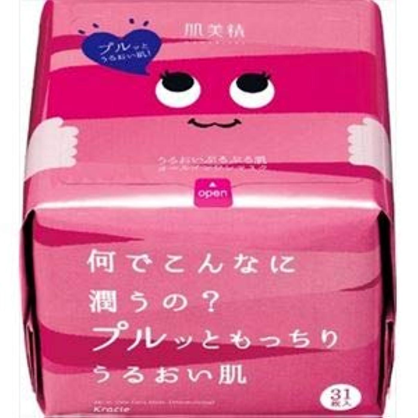 建物霜を通して(まとめ)クラシエ 肌美精 デイリーモイスチュアマスク(うるおい) 【×3点セット】