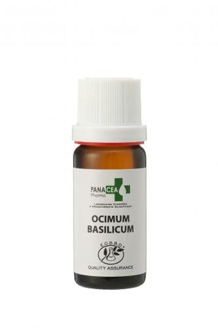 小麦粉ウェーハギャザーバジル メチルカビコール (Ocimum basilicum) 10ml エッセンシャルオイル PANACEA PHARMA パナセア ファルマ