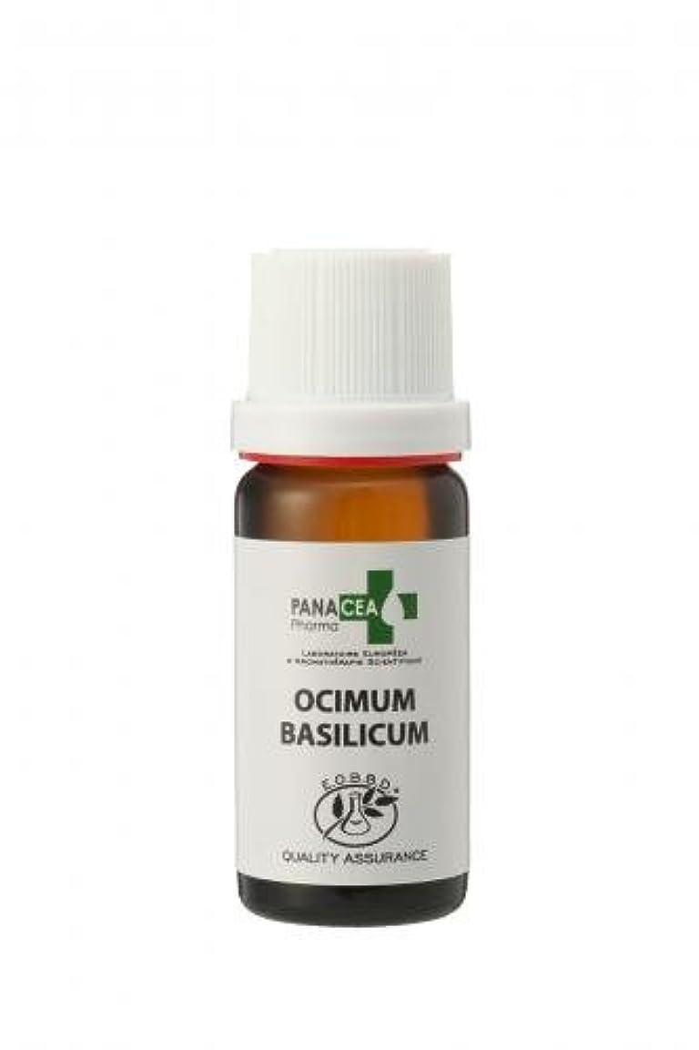 ためらう確立します貢献バジル メチルカビコール (Ocimum basilicum) 10ml エッセンシャルオイル PANACEA PHARMA パナセア ファルマ