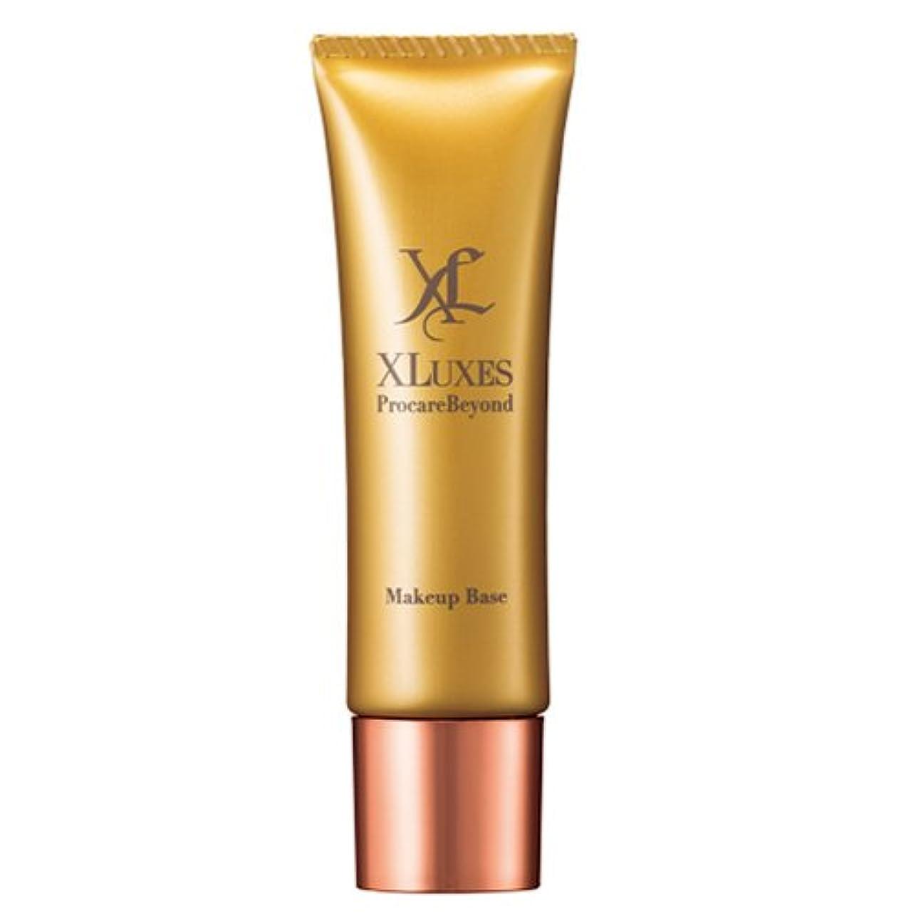 スワップ思い出一時停止XLUXES 化粧下地 (SPF50 PA+++) [ヒト幹細胞 培養液配合] プロケアビヨンド メイクアップベース 30g