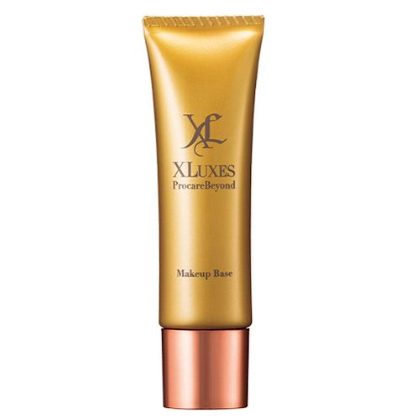 重要な主婦クールXLUXES 化粧下地 (SPF50 PA+++) [ヒト幹細胞 培養液配合] プロケアビヨンド メイクアップベース 30g