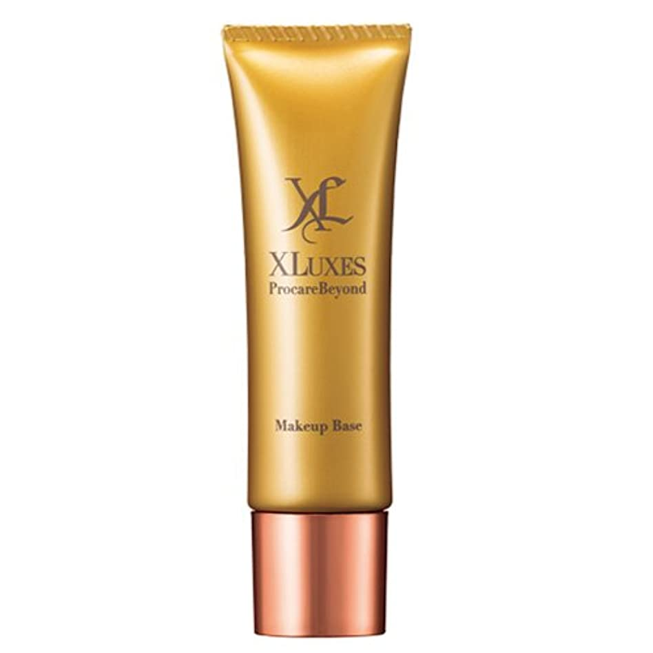 XLUXES 化粧下地 (SPF50 PA+++) [ヒト幹細胞 培養液配合] プロケアビヨンド メイクアップベース 30g