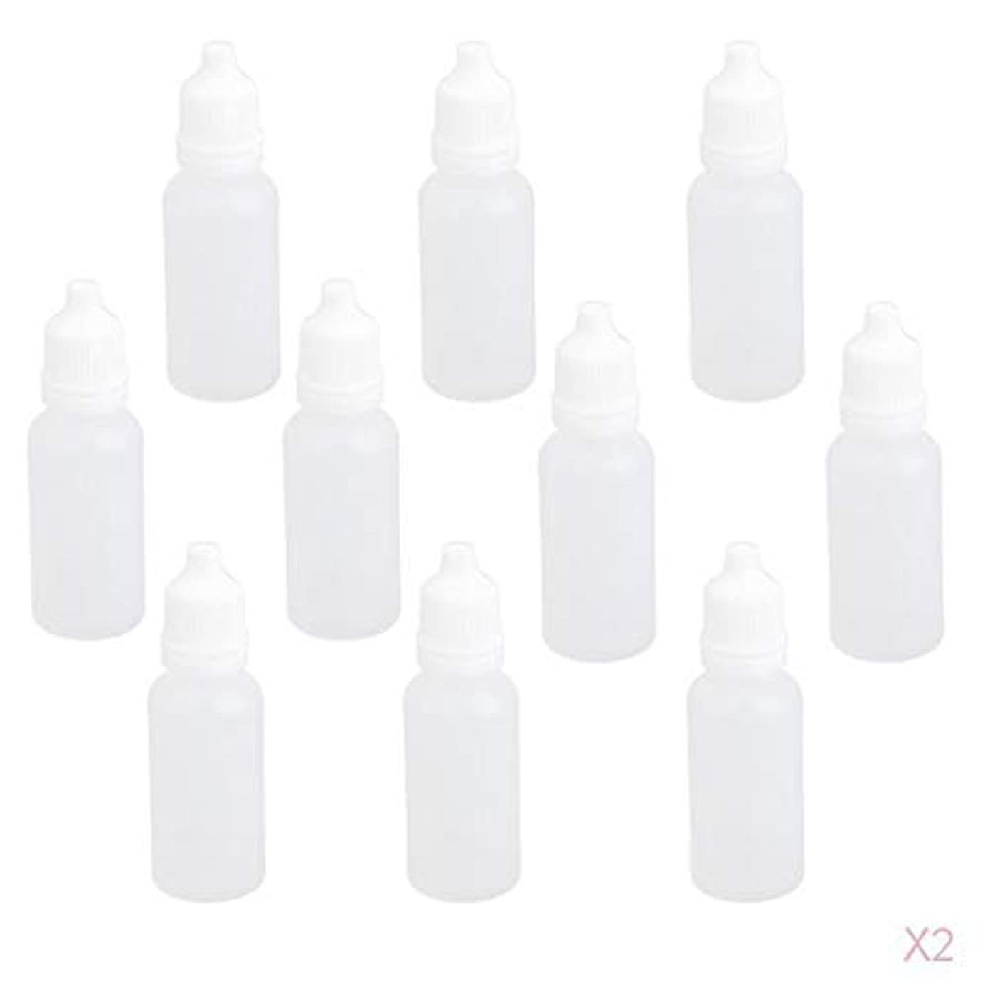 Hellery 詰替え容器 点眼 液体貯蔵 ドロッパーボトル 15ML 滴瓶 小分け プラスチック製 約10個入り