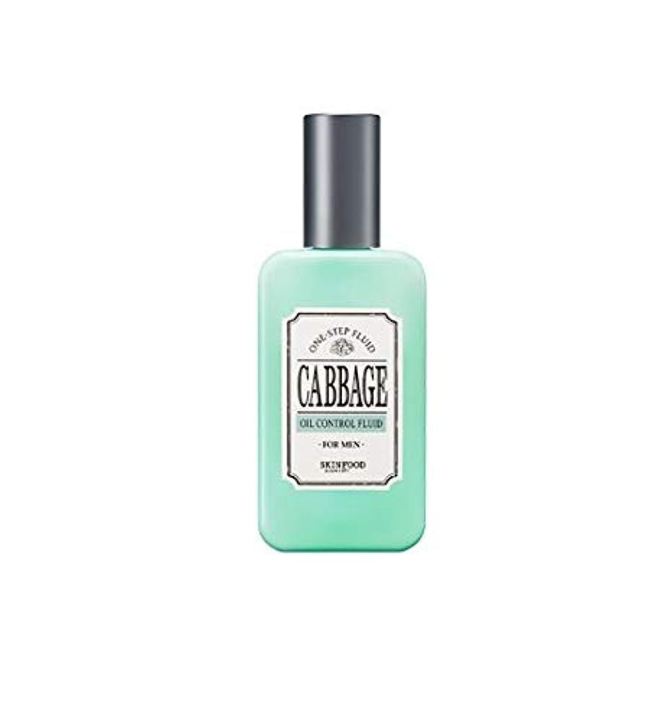 テレビ司書永続Skinfood 男性用キャベツオイルコントロールフルイド/Cabbage Oil Control Fluid for Men 125ml [並行輸入品]