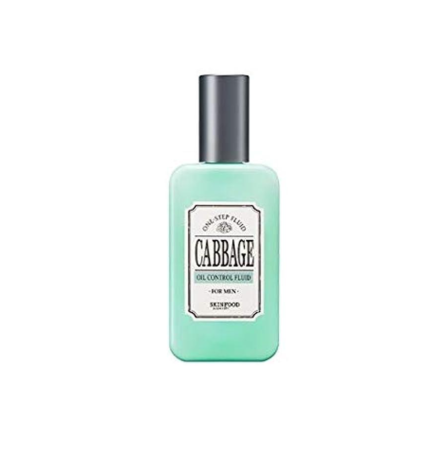 ファイバ公使館夜Skinfood 男性用キャベツオイルコントロールフルイド/Cabbage Oil Control Fluid for Men 125ml [並行輸入品]