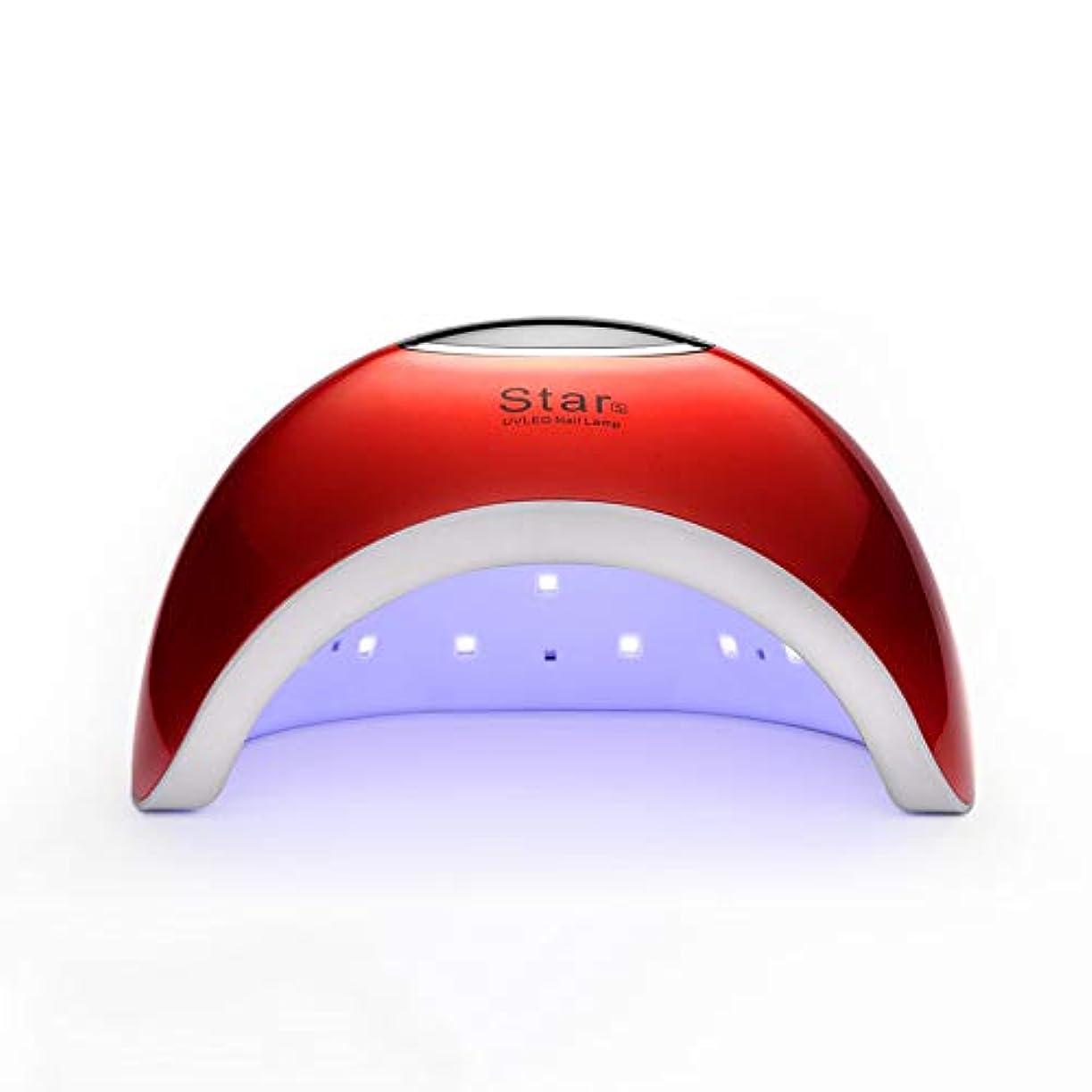 毎年南物質ネイルライト、4種類のタイマー設定およびジェルネイルとトゥーンネイルの硬化用センサーを備えた90W UVネイルドライヤー